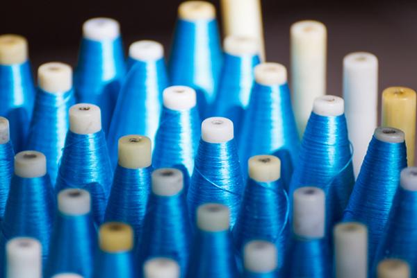 Ataner İplik Tekstil Dış Ticaret: Filament İplikler ve Çekimli İplikler